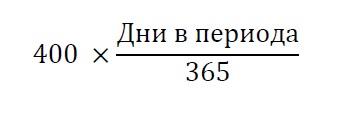 03-Формула