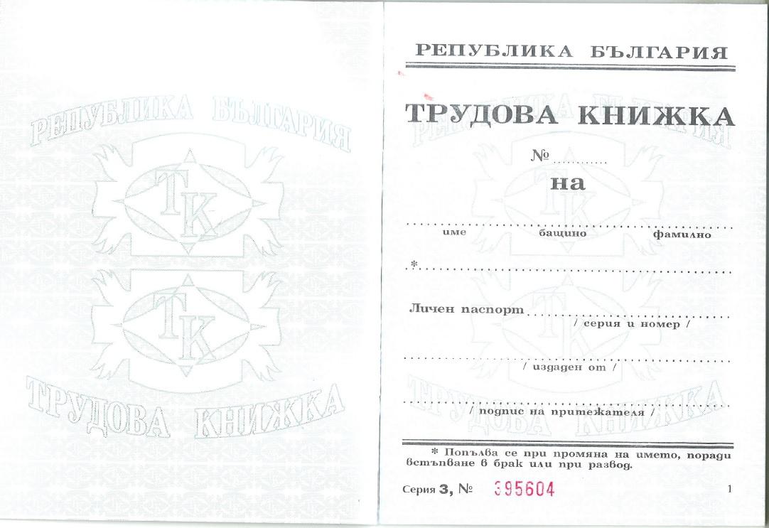ТК-стр.01